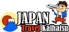 Japan Travel Kaihatsu